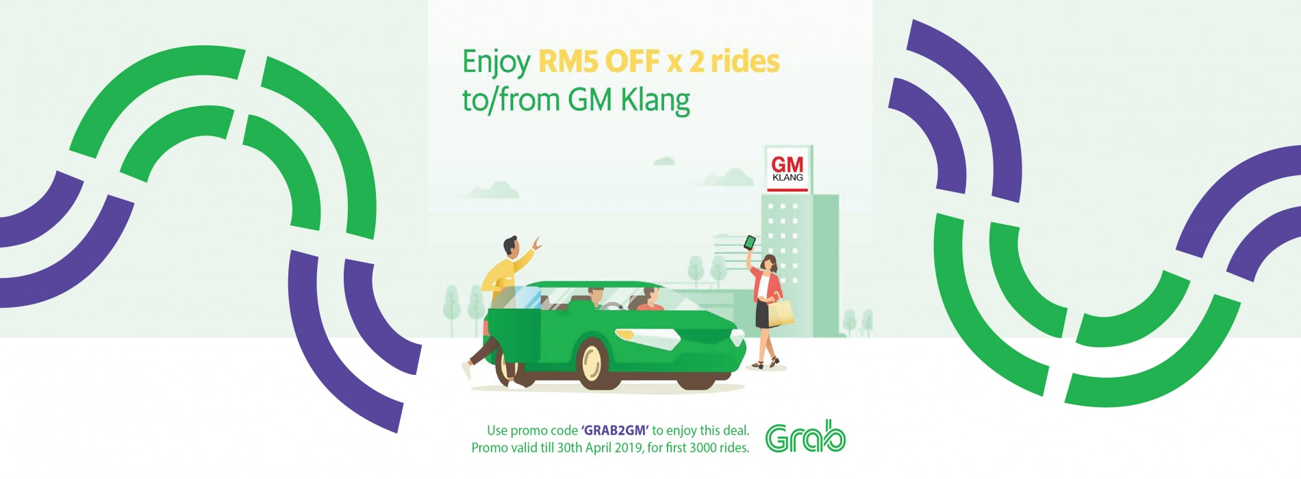 Grab to GM