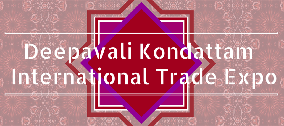 Deepavali Kondattam & International Trade Expo 2016