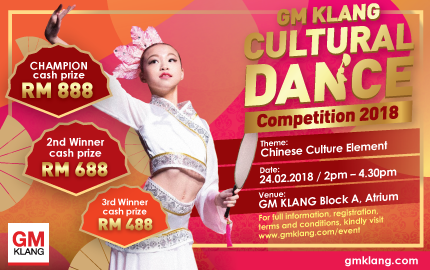 GM Klang Cultural Dance Competition 《中华舞林大会》