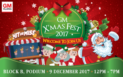 GM X'MAS FEST 2017 Facebook Contest